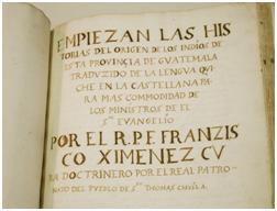 Foto de la primera página del manuscrito de F. Ximénez. Foto de la Newberry Library.