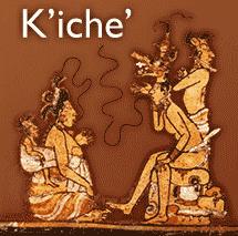 kiche_vase