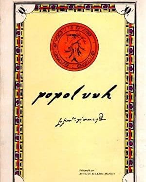 Préstamos lingüísticos en el Popol Wuj*